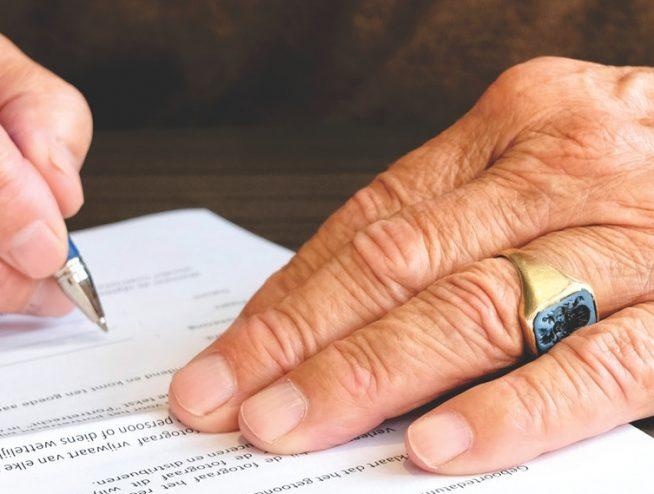 Skarga powodowa o stwierdzenie nieważności małżeństwa kościelnego